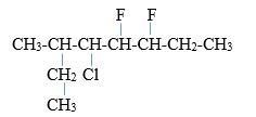 senyawa karbon no 43-1