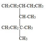 Soal Hidrokarbon 18