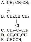 Soal Hidrokarbon kelas 11 no 30