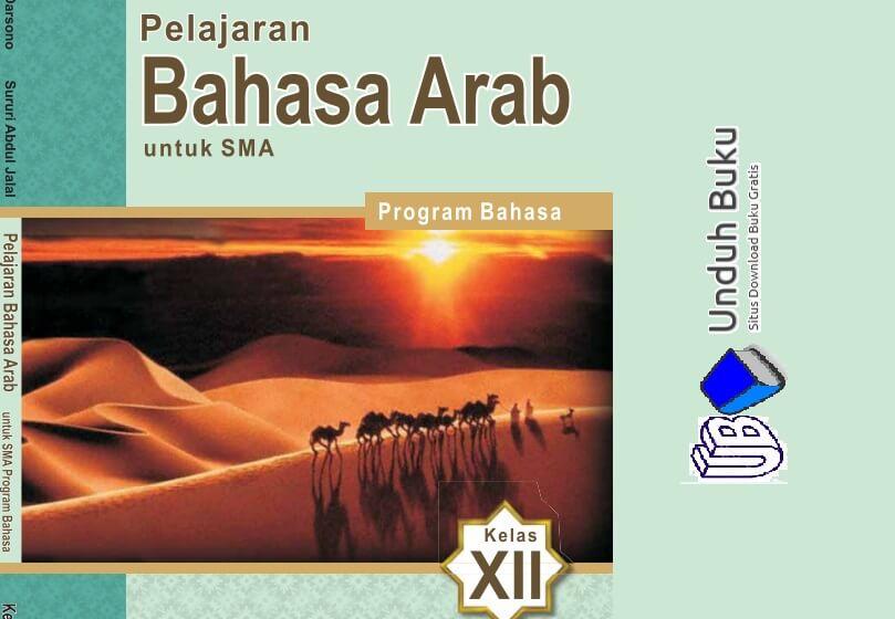 Buku Bahasa Arab Kelas XII