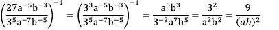 soal bentuk akar, pangkat dan logaritma no 8-1