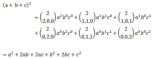 soal binomial no 4