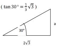 soal persamaan trigonomeri-32