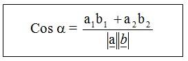 hasil kali vektor